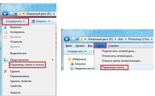 svojstva_papki_v_windows7_101.jpg