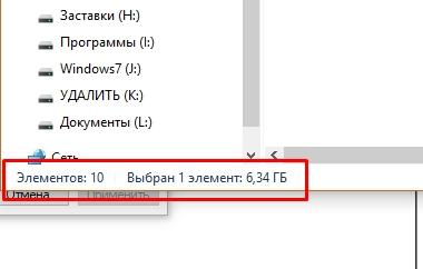 svojstva_papki_v_windows7_108.jpg