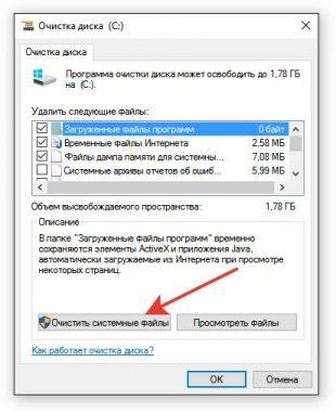 cleandisk_1526706681-310x381.jpg
