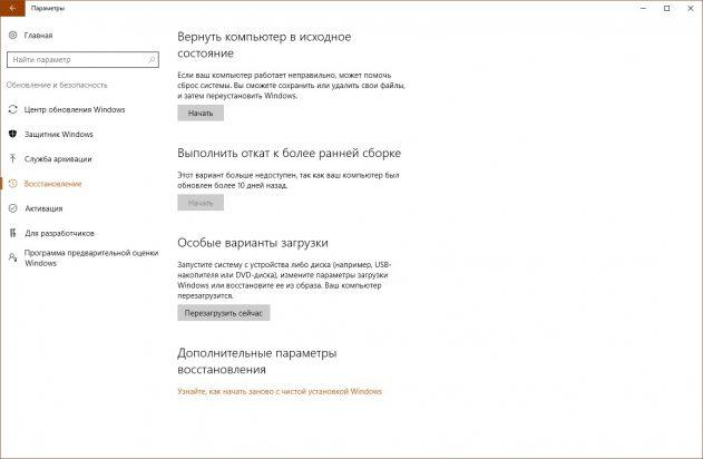 osobye-varianty-zagruzki-631x412.jpg