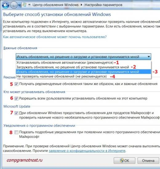 Programma-dlu-obnovlenia-Windows-7-e1411557778578.jpg