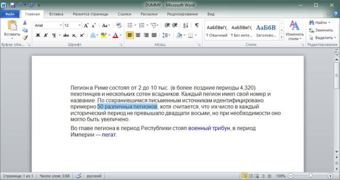Vydelyaem-tekst-dlya-kotorogo-neobhodimo-sozdat-primechanie.jpg
