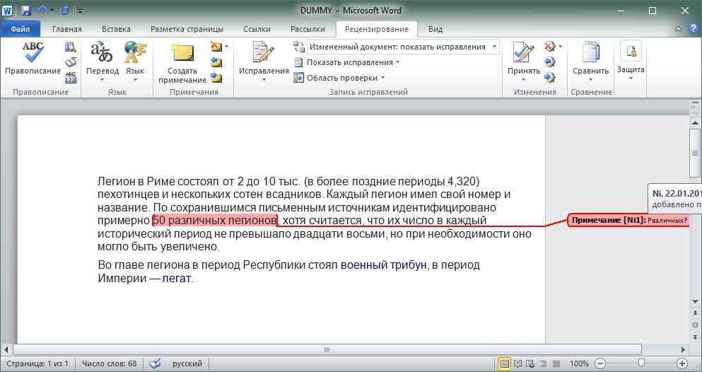 Nazhimaem-na-ljubuju-svobodnuju-oblast-teksta-chtoby-vyjti-iz-polya-primechaniya.jpg