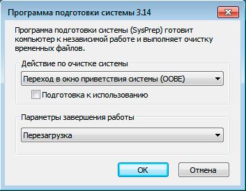 windows-7-waik-002.jpg