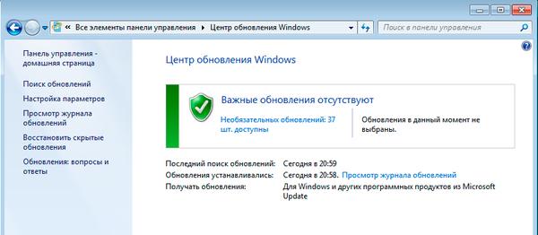 windows-7-waik-004-thumb-600xauto-5022.jpg