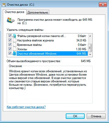 windows-7-waik-015.jpg