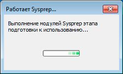 windows-7-waik-005.jpg