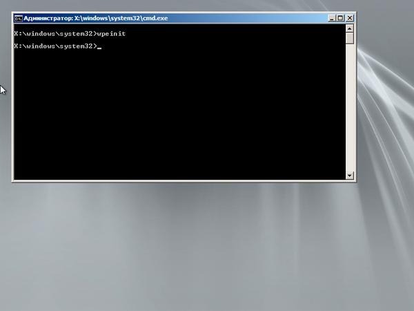 windows-7-waik-009-thumb-600xauto-5033.jpg