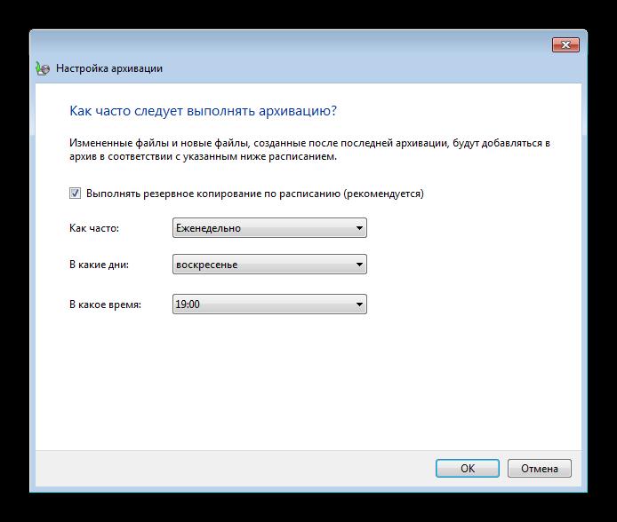 Vvod-datyi-nachala-sozdaniya-obraza-sistemyi-Windows-7.png