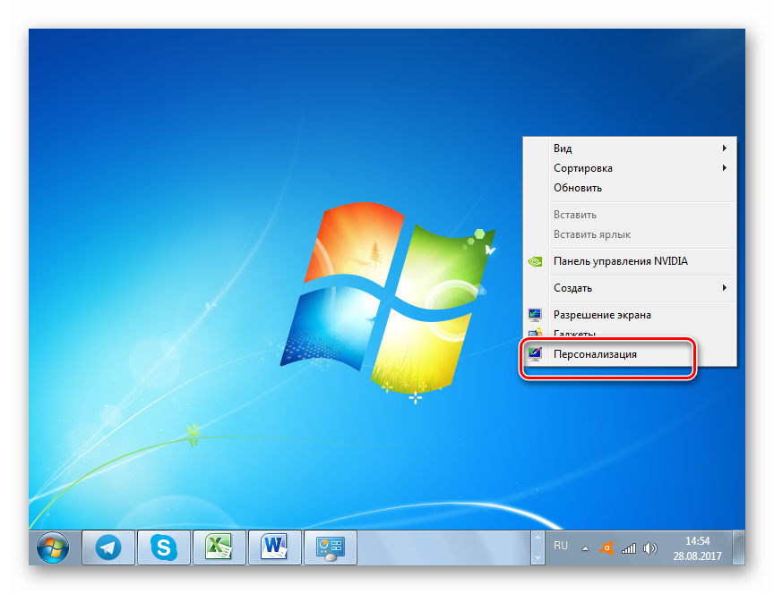 Perehod-v-okno-Personalizatsiya-cherez-kontekstnoe-menyu-na-Rabochem-stole-v-Windows-7.png