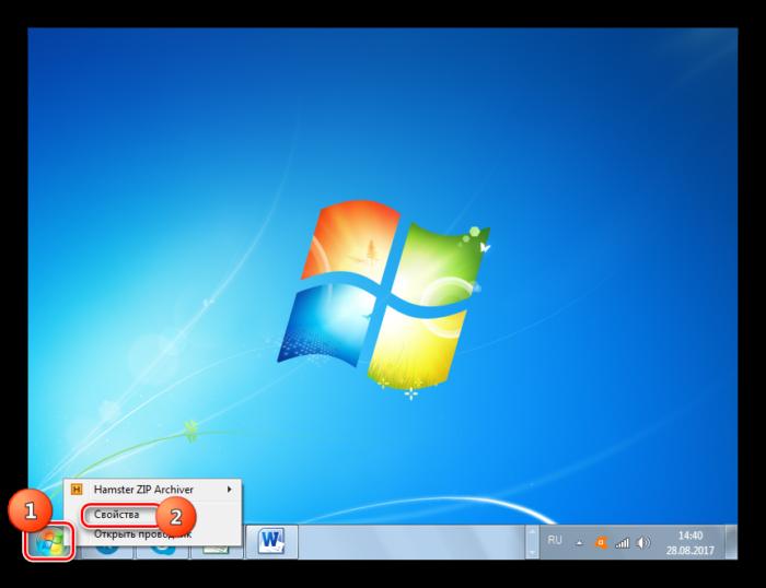 Perehod-v-svoystva-menyu-Pusk-cherez-kontekstnoe-menyu-v-Windows-7.png