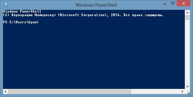 PowerShell.jpg
