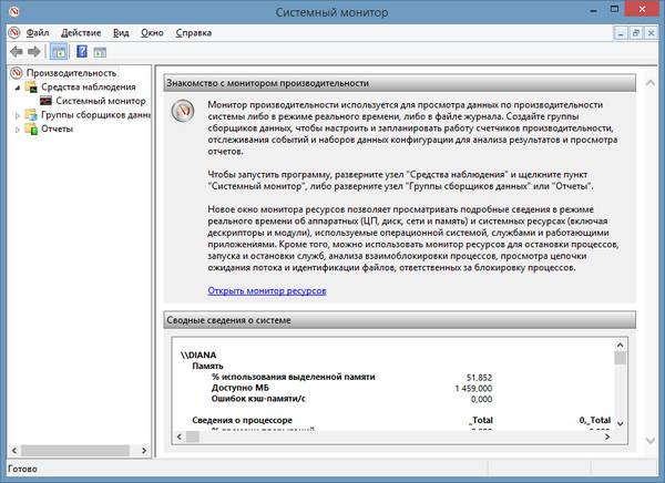 system-monitor.jpg
