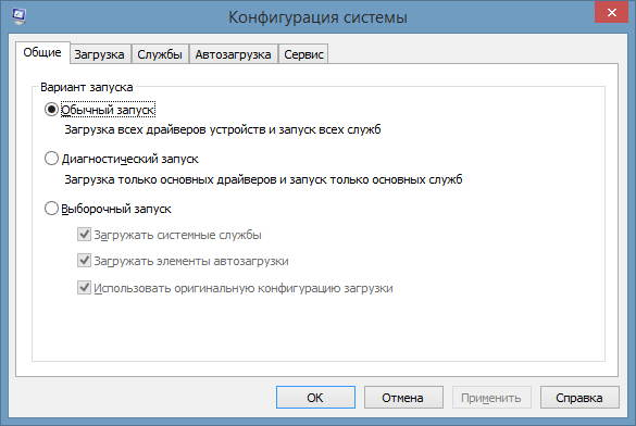 system-confugiration.jpg