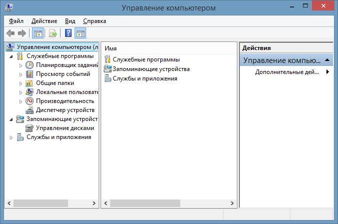 computer-management.jpg