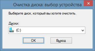 disc-cleanup.jpg