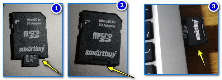 Vstavka-kartyi-pamyati-microSD-v-SD-adapter.png