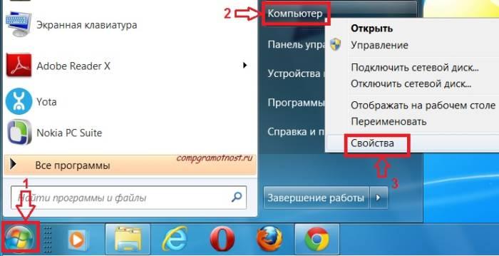Def-versia-Win-7.jpg