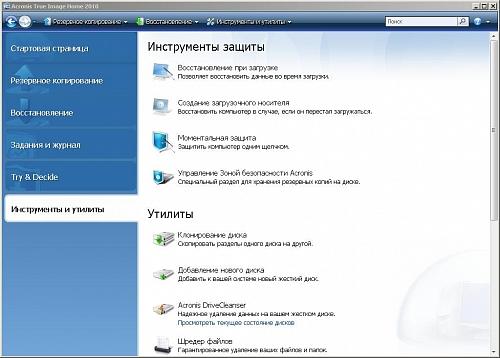 7269_Boot_disk_1.jpg