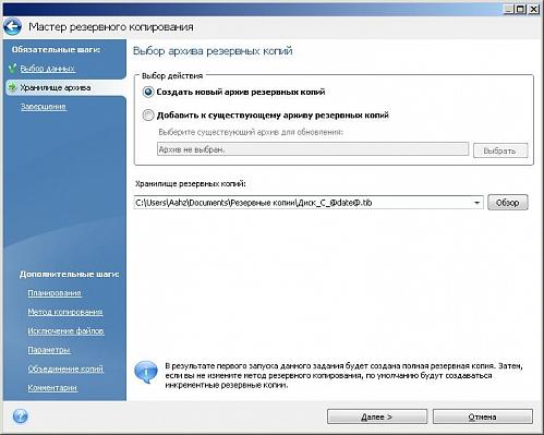 7269_Backup_2.jpg
