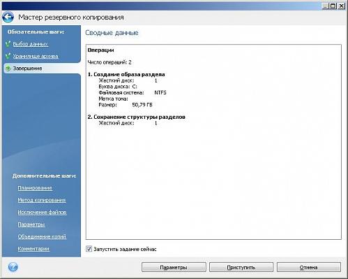 7269_Backup_3.jpg