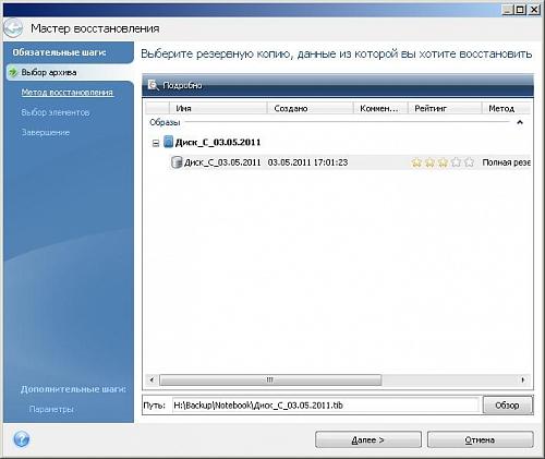 7269_Restore_master_1.jpg