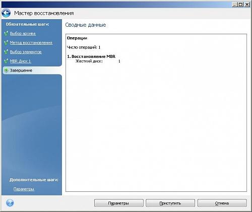 7269_Restore_master_5.jpg