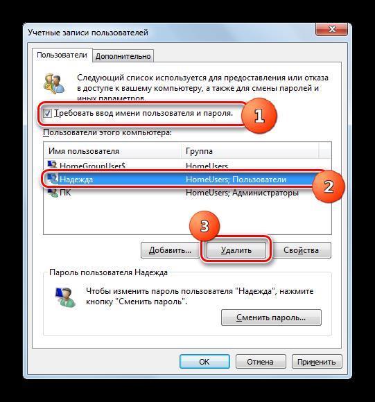 6572572915-grafa-trebovat-vvod-imeni-polzovatelya-i-parol.jpg
