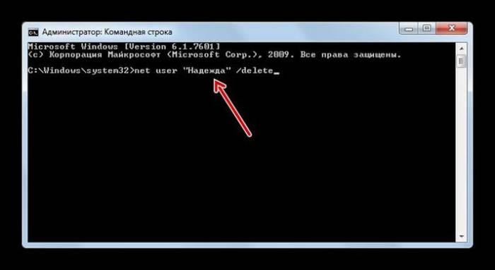 6572572927-pechat-net-user-nadezhda-delete.jpg