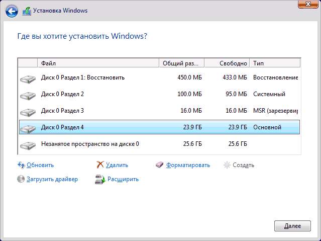 system-partitions-for-windows-10-gpt.png