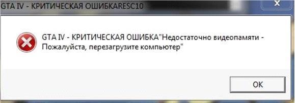 18201424001-kriticheskaya-oshibka.jpg