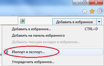 exportie.png