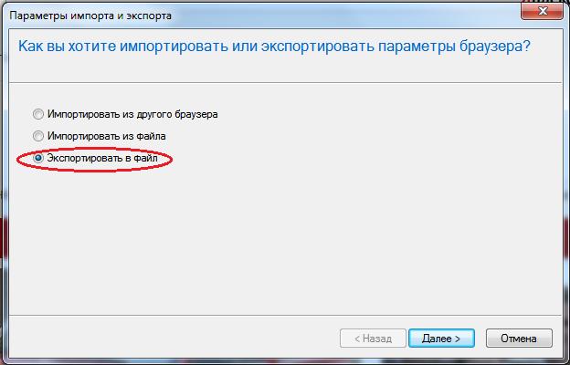 exportie1.png