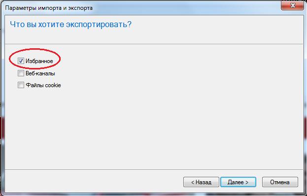 exportie2.png