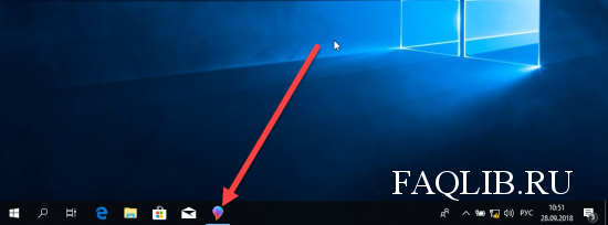 1538121364_windows_10_add_lnk_1.png