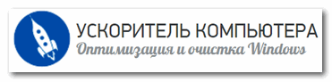 Logo-optimizatsii.png