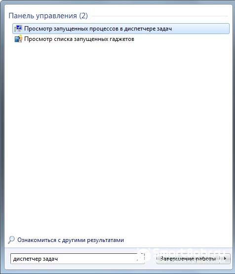 chistka-Windows-7-1.png