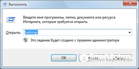 chistka-Windows-7-2.png