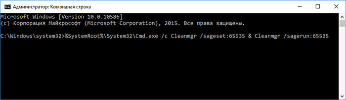 run-disk-cleanup-extended.png