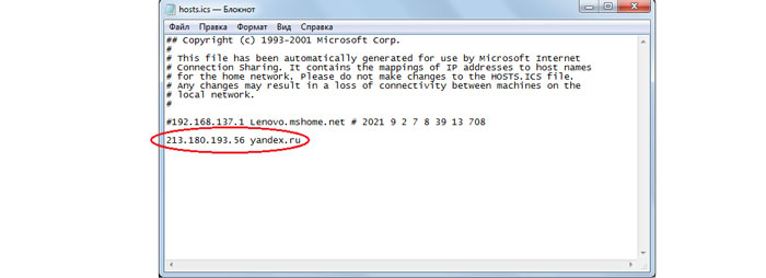 6-yandex-semeyny-filtr.jpg