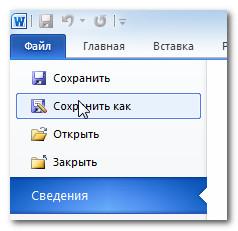 2013-10-02_223230.jpg