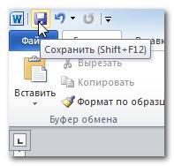 2013-10-02_224206.jpg