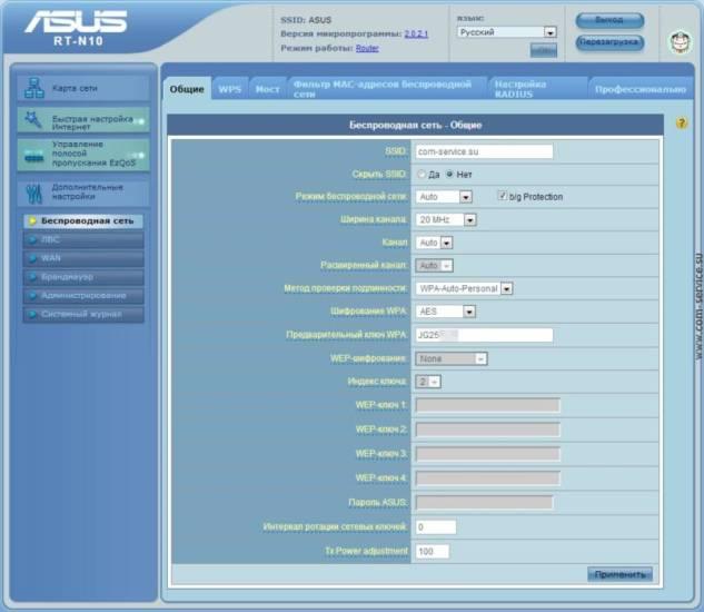 Настройка модема ASUS DSL-N10: от подключения до Wi-Fi