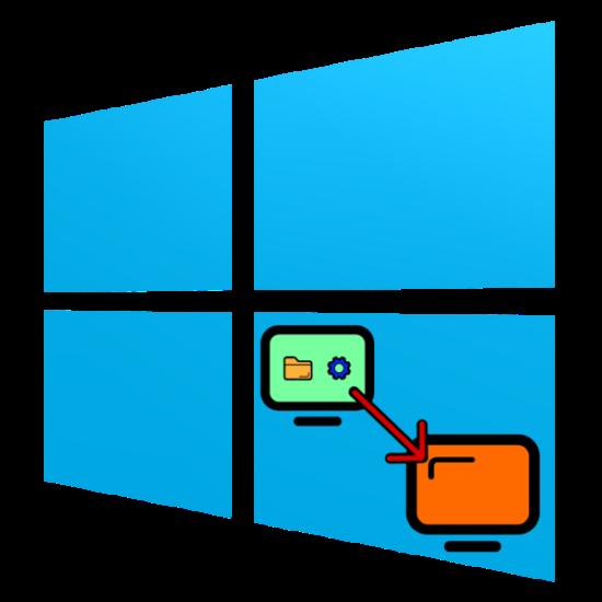 kak-perenesti-windows-10-na-drugoj-kompyuter.png