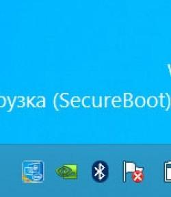 win8_secureboot-250-288.jpg
