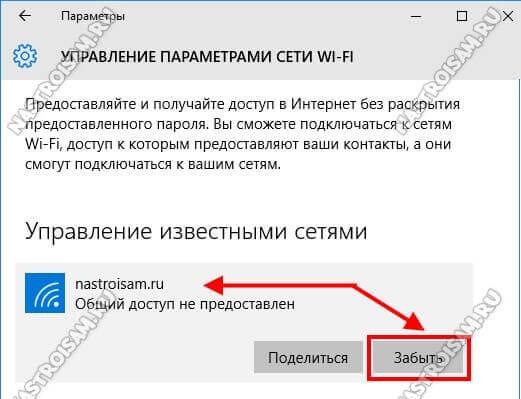 wifi-zabit-set-3.jpg