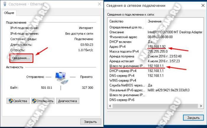 wind10-network-ip.jpg