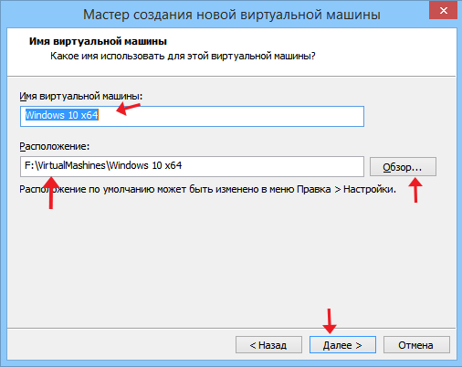virtual_machine_VMware_Workstation6.png