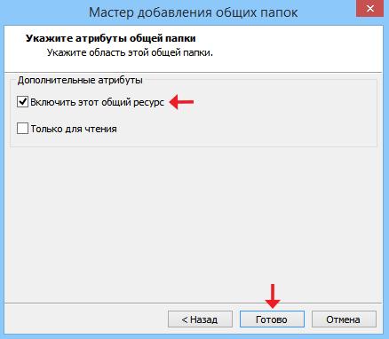 virtual_machine_VMware_Workstation24.png