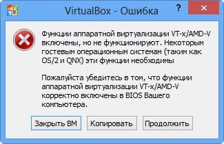 virtual_machine_VMware_Workstation26.jpg